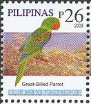 Tanygnathus megalorynchos 2008 stamp of the Philippines.jpg