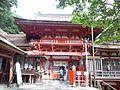 Tanzan-jinja Rōmon.jpg
