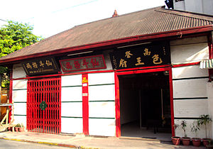 Santa Ana, Manila - The Taoist temple of Santa Ana