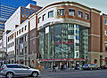 Target-Minneapolis-20061211.jpg