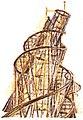 Tatlin's Tower from Russian stamp jpg.jpg