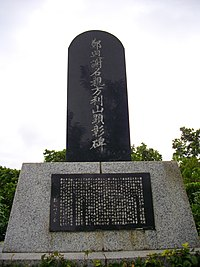 Tei Do Monument.JPG