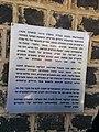 Tel Hai, Israel 17.jpg