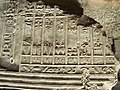 Temple Reliefs at Kom Ombo (XII).jpg