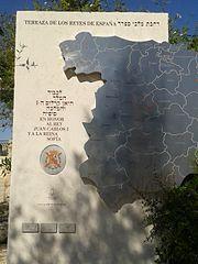 Terrace Of The Kings Of Spain