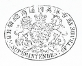 The Chief Superintendent's Seal (1841).png