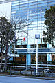 The JGC corporation main office fly a flag at half-mast.JPG