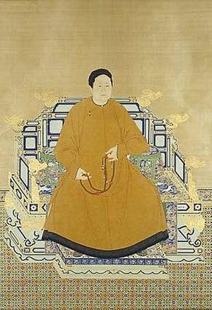 Empress Dowager Xiaozhuang - Image: The Qing Dynasty Empress Xiao Zhuang