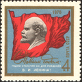 The Soviet Union 1969 CPA 3836 stamp (Lenin on Red Flag).png