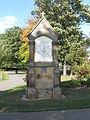 The Sundial, Albert Park.jpg