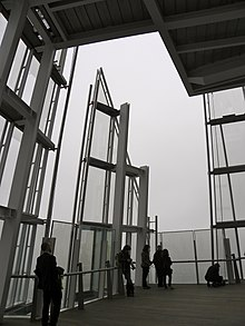 partially outdoor viewing galleryedit