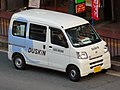 The frontview of Daihatsu HIJET CARGO (EBD-S321V) used as a commercial vehicle of DUSKIN Nabata.jpg