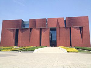 Yunnan Provincial Museum - The new museum.