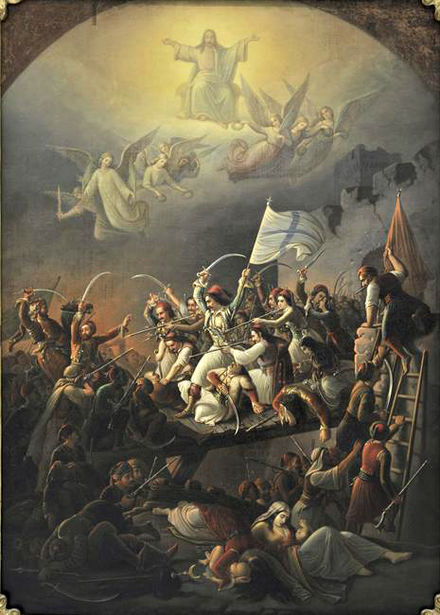The sortie (exodus) of Messolonghi, depicting the Third Siege of Missolonghi, painted by Theodoros Vryzakis. The sortie of Messologhi by Theodore Vryzakis.jpg