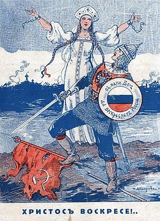 Russian nationalism - White Russian anti-Bolshevik poster, c. 1932