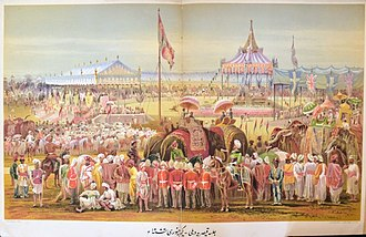 Delhi Durbar - This illustration depicts some of the shān-o-shaukat (pomp and show) of the imperial assemblage in Delhi in January 1877