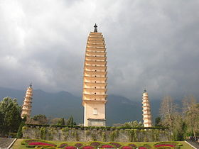 Three Pagodas from bottom view.JPG