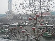 Tianshui train station 20090226.jpg