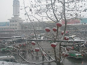 Tianshui train station 20090226.jpg