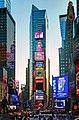Times Square, NY.jpeg