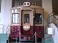 Tobu5700.JPG
