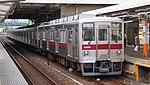 Tobu 11609 Nishiarai 20170930.jpg