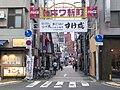 Tokiwa-shinmachi-shotengai.jpg
