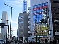 Tokyo Shinkin Bank Kanamecho Branch.jpg