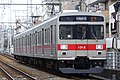 Tokyu-Ikegami-Line-SeriesN1000.jpg