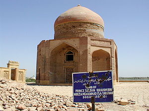 Banbhore Division - Picture of Thatta division's capital