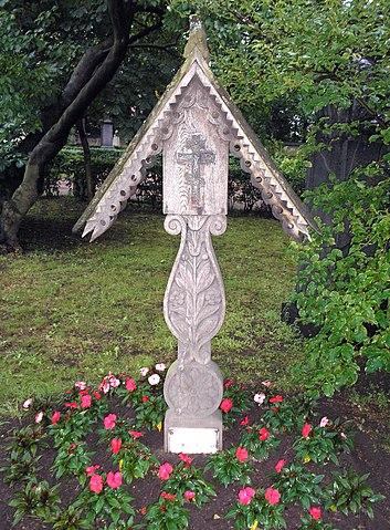 Могила Б.М.Кустодиева на Тихвинском кладбище Александро-Невской лавры (Санкт-Петербург)