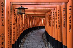 Torii path with lantern at Fushimi Inari Taisha Shrine, Kyoto, Japan.jpg