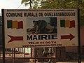 Town hall of Ouelessebougou, Mali, December 2017.jpg