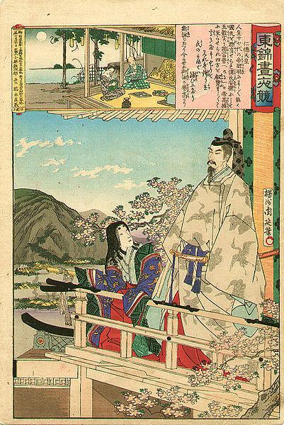 File:Toyohara Chikanobu Emperor Nintoku.jpg