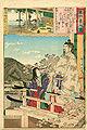 Toyohara Chikanobu Emperor Nintoku.jpg