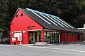 Toyohara Post office-01.jpg