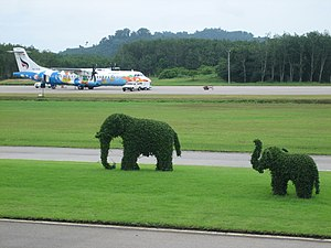 Trat - Trat Airport