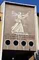 Trento, galleria dei legionari trentini, con mosaico della donna del fascio di Gino Pancheri, 1937, 02 il nome mussolini e il fascio sono cancellati.jpg