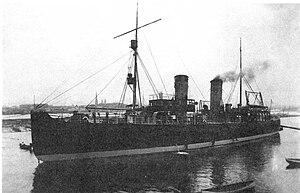 Suur Tõll (icebreaker) - The Imperial Russian Tsar Mikhail Feodorovich.