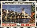 Tsimlanskaya GES-1953.jpg