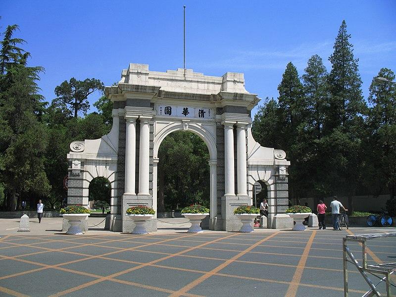 TsinghuaUniversitypic2.jpg