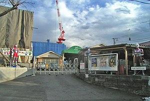 Tsuburaya Productions - Image: Tsuburaya Productions 2008 2