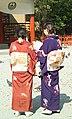 TsurugaokaHachimanFortune4293.jpg