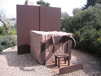 Tumarkin Chair.JPG