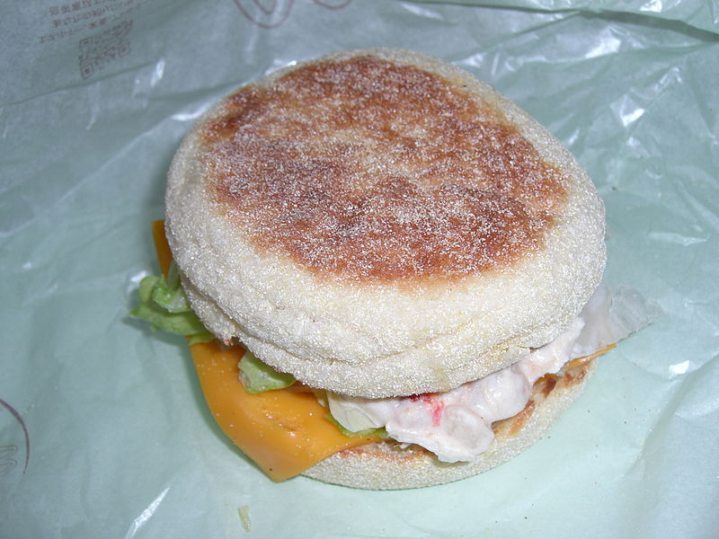 File:Tuna muffin mcj.jpg