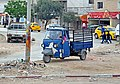 Tunisia-2693 - Cute Truck (7845073152).jpg