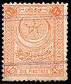 Turkey 1907 consular revenue Sul457.jpg