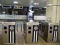Turnstiles in St James Metro Station - geograph.org.uk - 1154452.jpg