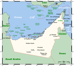 Saudi Arabia–United Arab Emirates border dispute - Map of United Arab Emirates, the boundary with Saudi Arabia reflecting the 1974 agreement