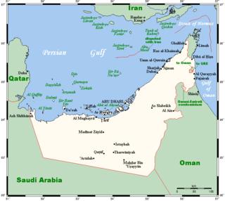 Saudi Arabia–United Arab Emirates border